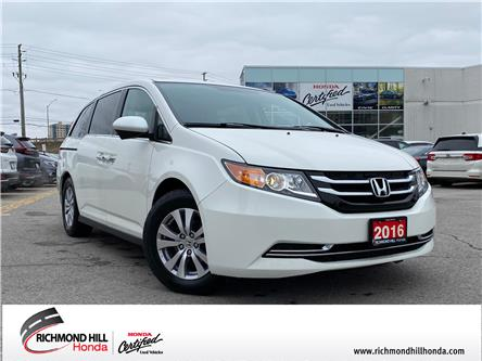 2016 Honda Odyssey EX (Stk: 202390P) in Richmond Hill - Image 1 of 20