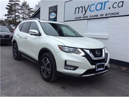 2020 Nissan Rogue SV (Stk: 200304) in Richmond - Image 1 of 21