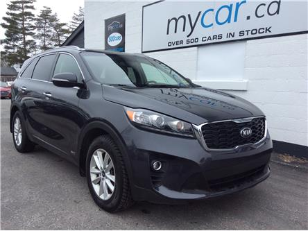 2019 Kia Sorento 3.3L LX (Stk: 200352) in Richmond - Image 1 of 20