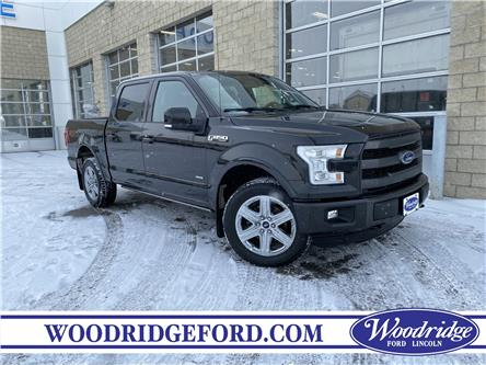 2015 Ford F-150  (Stk: K-2647A) in Calgary - Image 1 of 24