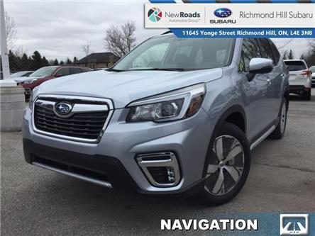 2020 Subaru Forester Premier (Stk: 34448) in RICHMOND HILL - Image 1 of 24