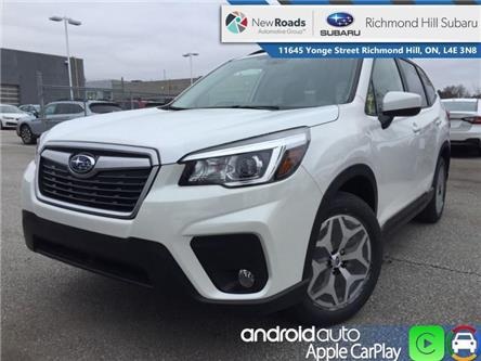 2020 Subaru Forester Touring (Stk: 34446) in RICHMOND HILL - Image 1 of 23