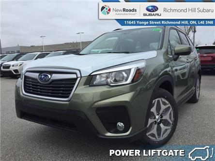 2020 Subaru Forester Touring (Stk: 34452) in RICHMOND HILL - Image 1 of 23