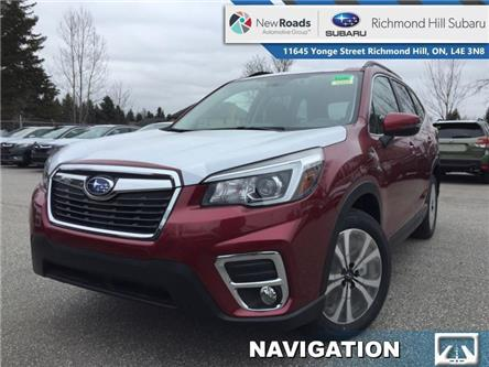 2020 Subaru Forester Limited (Stk: 34454) in RICHMOND HILL - Image 1 of 24