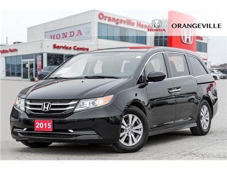 2015 Honda Odyssey EX (Stk: H19008B) in Orangeville - Image 1 of 20