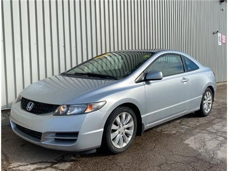 2009 Honda Civic EX-L (Stk: X4879B) in Charlottetown - Image 1 of 19