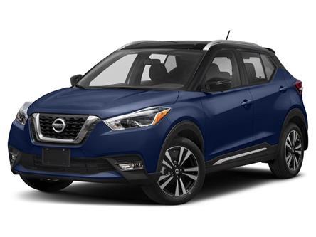 2020 Nissan Kicks SR (Stk: K20029) in Scarborough - Image 1 of 9