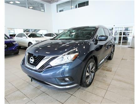 2016 Nissan Murano Platinum (Stk: 20RD6708A) in Red Deer - Image 1 of 23