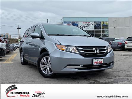 2016 Honda Odyssey EX (Stk: 202497P) in Richmond Hill - Image 1 of 20