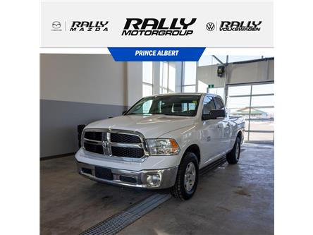 2015 RAM 1500 SLT (Stk: V845) in Prince Albert - Image 1 of 12