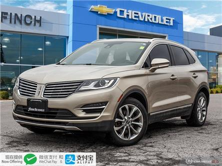 2015 Lincoln MKC Base (Stk: 150011) in London - Image 1 of 28