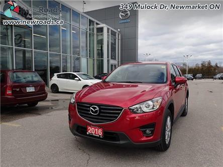 2016 Mazda CX-5 GS (Stk: 14413) in Newmarket - Image 1 of 30