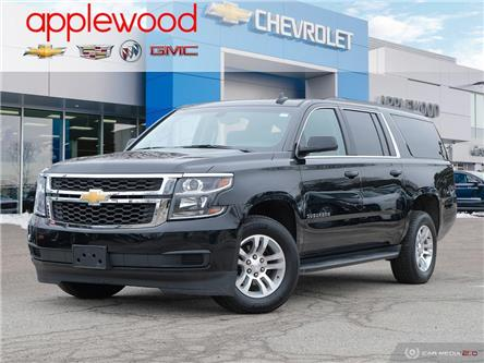 2020 Chevrolet Suburban LS (Stk: 138311LB) in Mississauga - Image 1 of 28