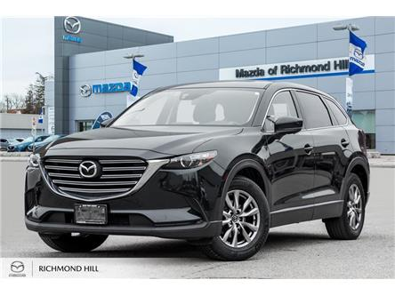 2017 Mazda CX-9 GS-L (Stk: P0486) in Richmond Hill - Image 1 of 20