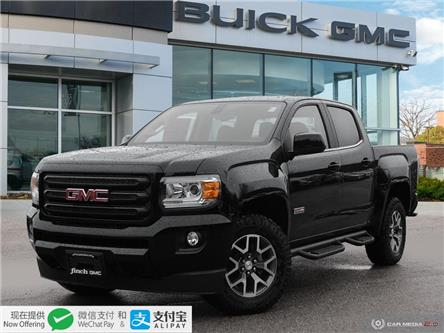 2020 GMC Canyon All Terrain w/Cloth (Stk: 149701) in London - Image 1 of 27