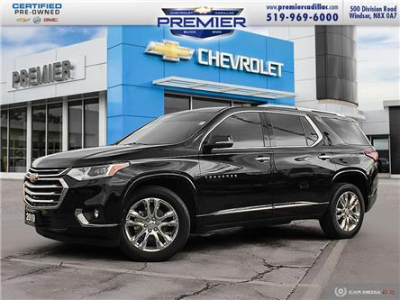 2019 Chevrolet Traverse High Country (Stk: 200037A) in Windsor - Image 1 of 30