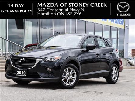 2019 Mazda CX-3 GS (Stk: SN1604A) in Hamilton - Image 1 of 23
