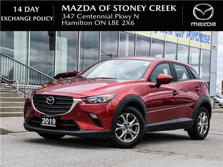 2019 Mazda CX-3 GS (Stk: SN1539A) in Hamilton - Image 1 of 22