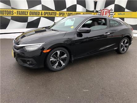 2017 Honda Civic Touring (Stk: 48683) in Burlington - Image 1 of 24