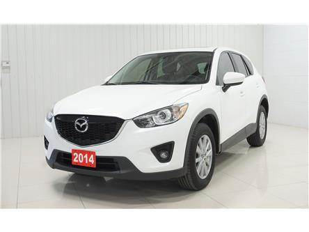 2014 Mazda CX-5 GS (Stk: M20045A) in Sault Ste. Marie - Image 1 of 20
