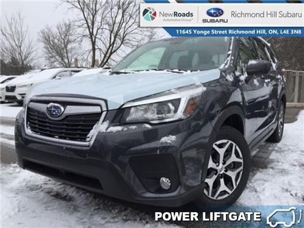 2020 Subaru Forester Touring (Stk: 34436) in RICHMOND HILL - Image 1 of 23
