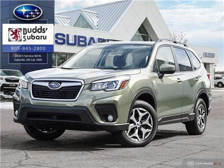 2019 Subaru Forester 2.5i Convenience (Stk: F19269R) in Oakville - Image 1 of 30