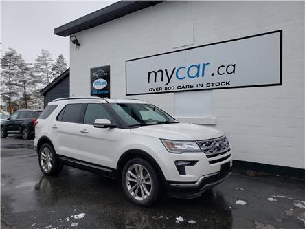 2018 Ford Explorer Limited (Stk: 200349) in Richmond - Image 1 of 27