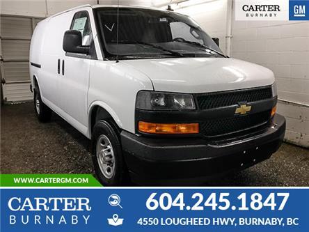 2020 Chevrolet Express 2500 Work Van (Stk: N0-48930) in Burnaby - Image 1 of 11