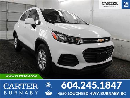 2019 Chevrolet Trax LS (Stk: T9-44690) in Burnaby - Image 1 of 12