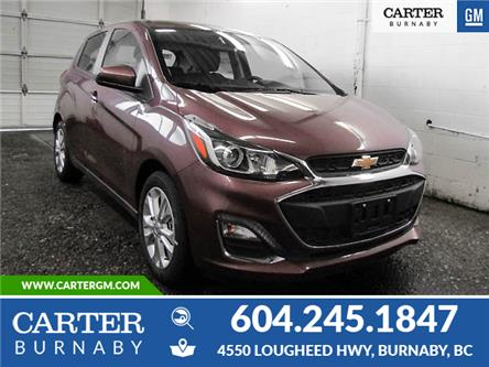 2020 Chevrolet Spark 1LT CVT (Stk: 40-56580) in Burnaby - Image 1 of 12