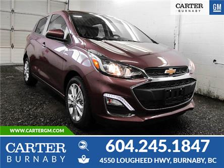 2020 Chevrolet Spark 1LT CVT (Stk: 40-56900) in Burnaby - Image 1 of 12