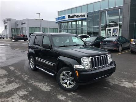 2011 Jeep Liberty Limited Edition (Stk: 2635A) in Ottawa - Image 1 of 20