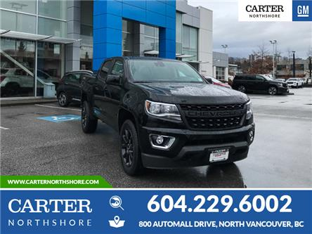 2020 Chevrolet Colorado LT (Stk: CL92140) in North Vancouver - Image 1 of 13