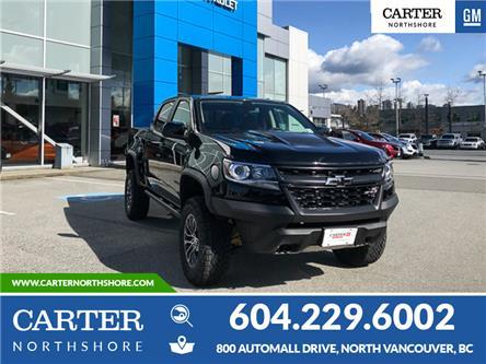 2020 Chevrolet Colorado ZR2 (Stk: CL56290) in North Vancouver - Image 1 of 12