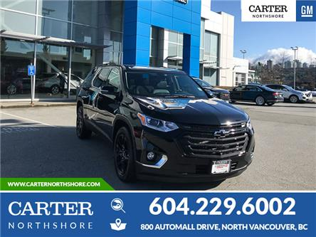 2020 Chevrolet Traverse 3LT (Stk: TR15000) in North Vancouver - Image 1 of 14