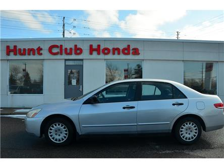 2003 Honda Accord DX (Stk: B00313A) in Gloucester - Image 1 of 19