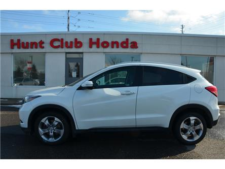 2017 Honda HR-V EX-L (Stk: 7509A) in Gloucester - Image 1 of 25
