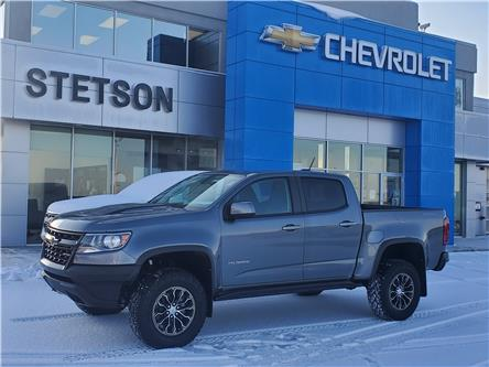 2020 Chevrolet Colorado ZR2 (Stk: 20-212) in Drayton Valley - Image 1 of 16