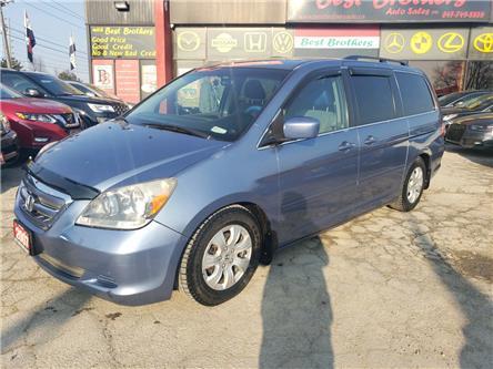 2007 Honda Odyssey EX (Stk: 506759) in Toronto - Image 1 of 14