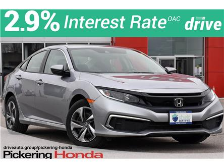 2019 Honda Civic LX (Stk: U316) in Pickering - Image 1 of 27