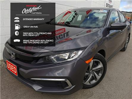 2019 Honda Civic LX (Stk: B11739) in North Cranbrook - Image 1 of 17