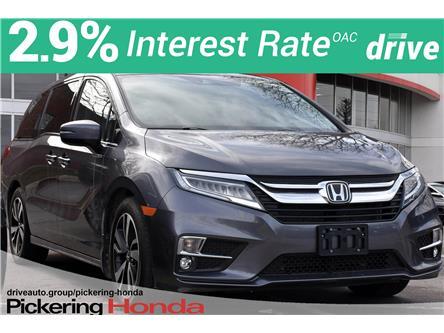 2019 Honda Odyssey Touring (Stk: U94) in Pickering - Image 1 of 34