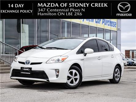 2012 Toyota Prius Base (Stk: SU1345A) in Hamilton - Image 1 of 20