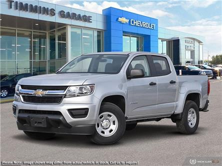 2020 Chevrolet Colorado WT (Stk: 20465) in Timmins - Image 1 of 23