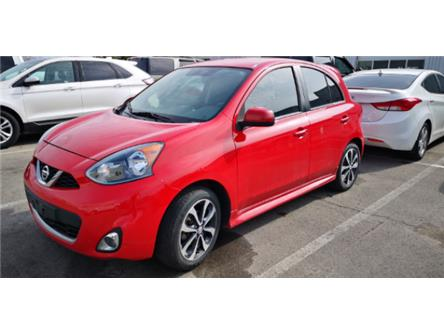 2016 Nissan Micra SR (Stk: A200144) in Hamilton - Image 1 of 3