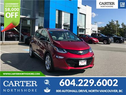 2019 Chevrolet Bolt EV LT (Stk: 9B94700) in North Vancouver - Image 1 of 13