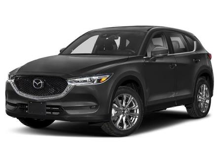 2020 Mazda CX-5 Signature (Stk: 205616) in Burlington - Image 1 of 9