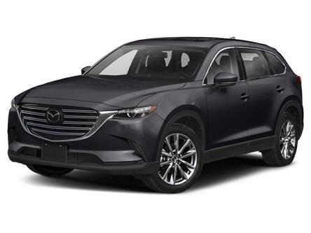 2020 Mazda CX-9 GS-L (Stk: 205103) in Burlington - Image 1 of 9