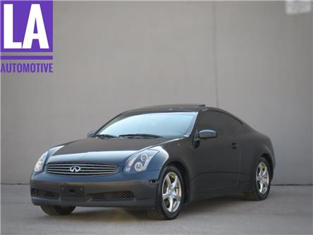 2007 Infiniti G35 Base (Stk: 3313) in North York - Image 1 of 27