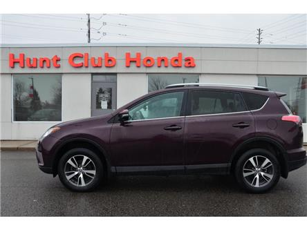 2017 Toyota RAV4  (Stk: 7517A) in Gloucester - Image 1 of 24